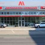Автосалон Невский отзывы
