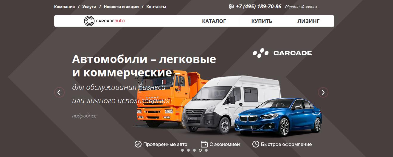 официальные автосалоны киа рио в москве
